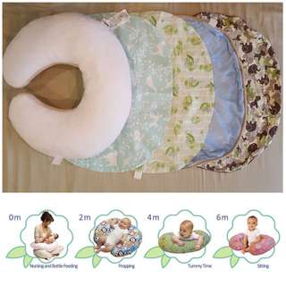 Boppy nursing pillow + 4 slipcover
