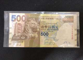 🈹️$1880