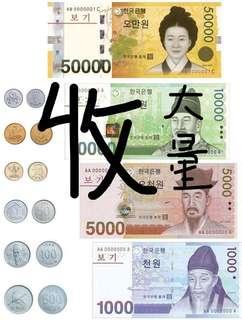徵收 大量韓幣 WON 匯率144