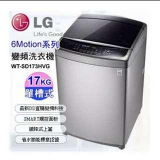 挑戰全台第一便宜~【LG 樂金】17公斤◆6MOTION DD直立式變頻洗衣機◆不鏽鋼銀(WT-SD176HVG)