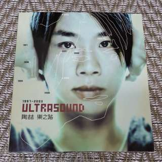 陶喆 David Tao - Ultrasound CD