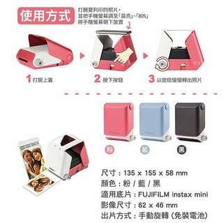 🚚 日本printoss相印機