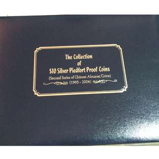 1993 - 2004 Singapore Mint 2nd Zodiac Series Silver Proof Coins Housed in an Exquisite Display Box. Trade in is welcome.