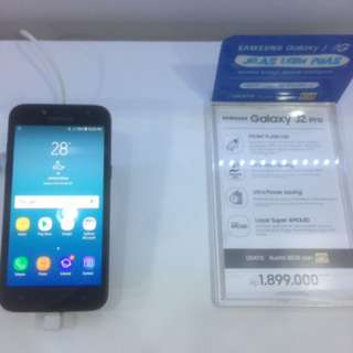 Samsung Galaxy J2 Pro cash back 100Ribu