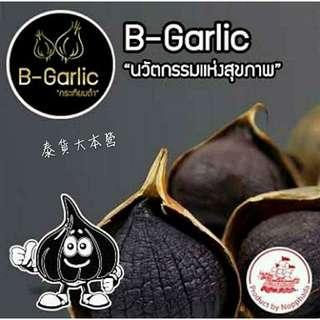 🇹🇭泰國🇹🇭B-Garlic 養生黑蒜 (100g/盒)
