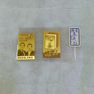 前總統 馬英九 紀念 多張 2008年 520 原價200