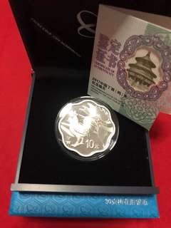 China 2017 Rooster 30 gms  Silver Proof Coin