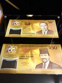 SG CIA50 IDENTICAL NUMBERED NOTES SET