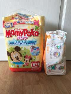 Mamypoko Pant Diapers L size
