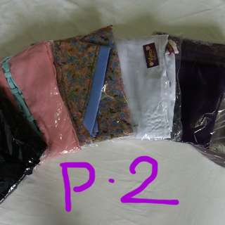 Paket Hijab istimewa