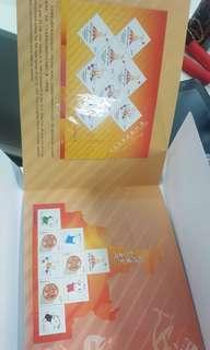 2010 guangzhou asian game stamp album