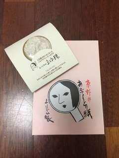 YOJIYA 100% Natural Silk Cocoon Face Puff