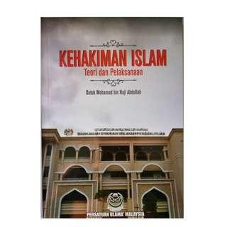 Kehakiman Islam: Teori dan Pelaksanaan