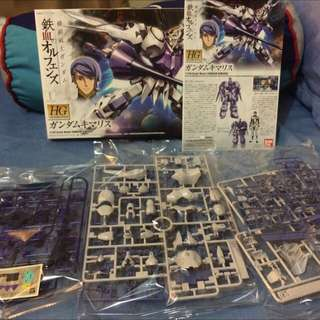 UNBUILT Bandai Gundam Kimaris