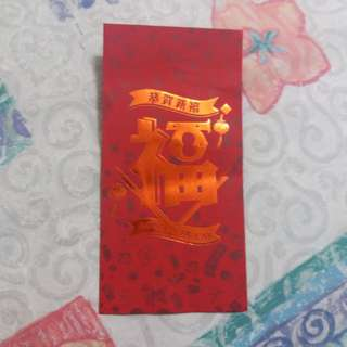 Red Packet - Lim Chee Guan
