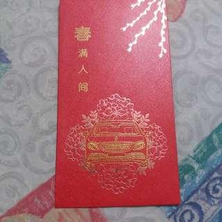 Red Packets - Merz (1 pirce)