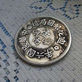China Coin CC61