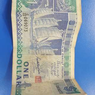 Old Singapore $1 Dollar Note