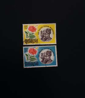 Malaya 1967 10th Anniversary of Independence 2V Set Used