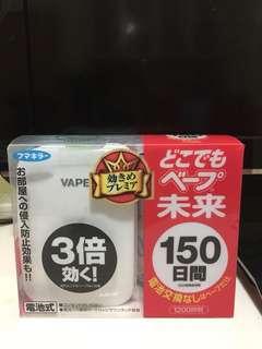 日本VAPE未來3倍無毒無味電子驅蚊機150日