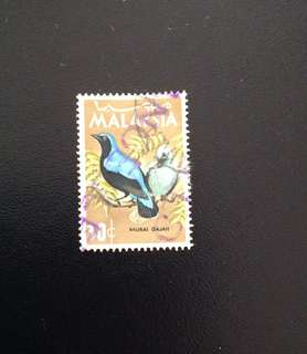Malaysia 1965 National Bird Series 30c Used (0408)