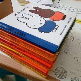 Miffy Chinese Story Books (set of 10)