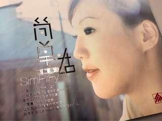 Book by DJ Lim Pei Fen