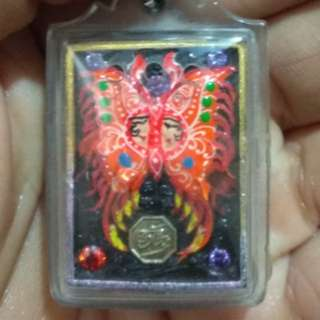 Thai Amulet KK Butterfly Temple Chop Strong Smell