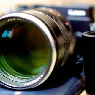 Carl Zeiss 135mm f2 Canon Mount