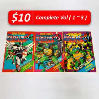 Super Turtles Manga ( Complete Vol1 ~ 3 )  ( Chinese Text )