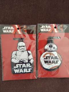 BN Star Wars keychain