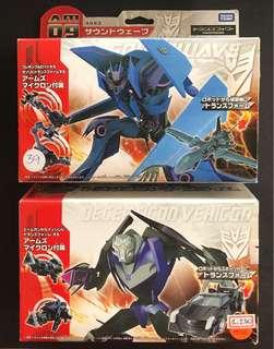 Takara transformers arms micron