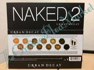 Urban Decay: NAKED2 (original)