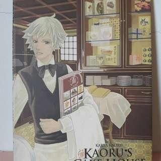 Kaoru's cake house
