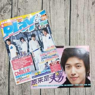 🚚 K-pop雜誌 play2010七月號 CNBlue 原來是美男封面