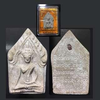 Phra khun paen, Luang phu Tim
