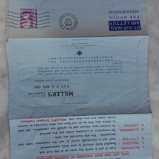 香港 1978年實寄航空郵簡