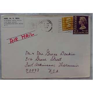 香港 1979年空郵實寄封
