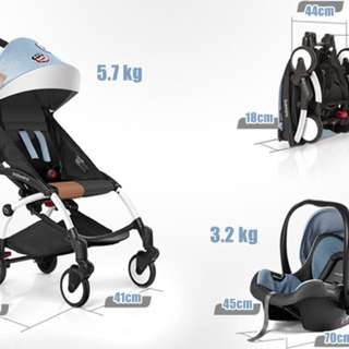 Babysing Stroller and carseat