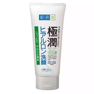 Hada labo hydrating cleanser (new, unopened)