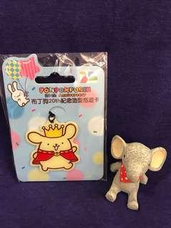 布丁狗20週年紀念造型悠遊卡