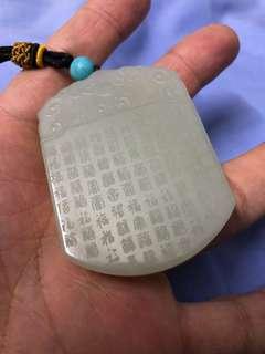 Hetian Jade Nephrite Fu Pendant
