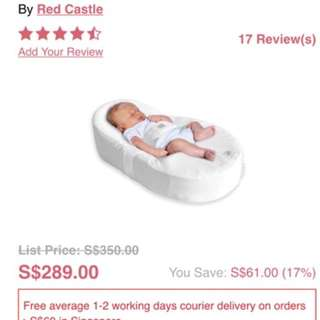 cocoonababy for sell