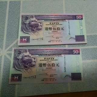 HSBC 匯豐銀行 - 2002年一月一日 50元38張(CW340716-CW340753)