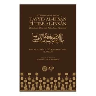 Tayyib Al-Ihsan Fi Tibb Al-Insan, Edisi Ke-2