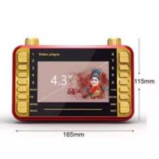 MP4 4.3 inch n kids learning OR Memory Card