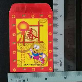 Vintage Mini Red Packet (Rare)