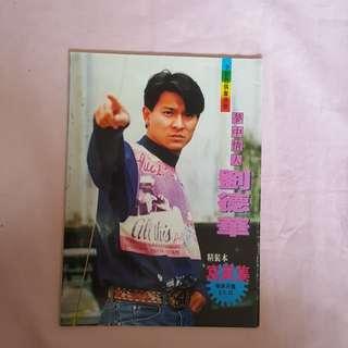 Andy Lau n Leon Lai magazine
