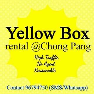 Yellow Box at Chong Pang Yishun (perfect Muslim crowd)