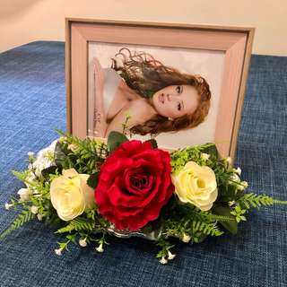 Hantaran Frame with Decoration
